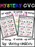 Mystery CVC Word Family Work