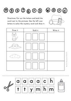 Mystery CVC Words Pack {short vowel focus}