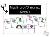 Mystery CVC Word- Short i