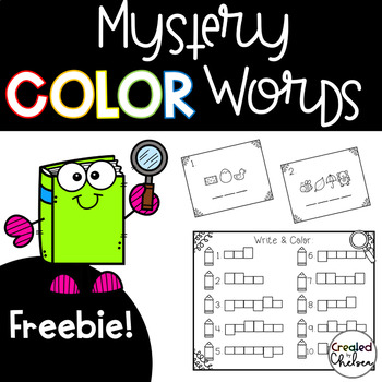 Mystery Color Words {FREEBIE}