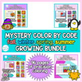 Mystery Color by Code for Fine Motor Precision: 4 Seasons Bundle