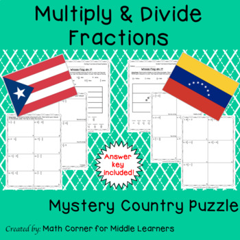 Multiply & Divide Fractions