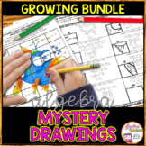 Algebra 1 Mystery Drawings GROWING BUNDLE