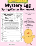 Mystery Egg Easter Homework Page