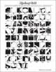 Mystery Grid Drawing - Cinco de Mayo