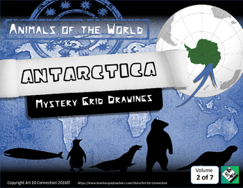 Mystery Grid Drawings: Animals of the World ANTARCTICA! Printables. Sub Plans!