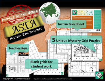 Mystery Grid Drawings: Animals of the World ASIA! Printables. Great Sub Plans!