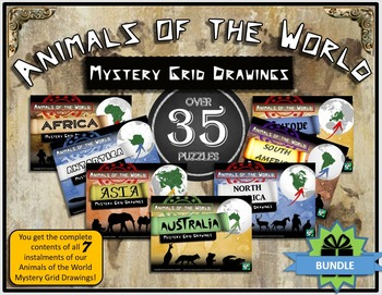 Mystery Grid Drawings: Animals of the World BUNDLE! Printables. Great Sub Plans!