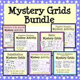 Mystery Grids Bundle!