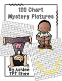 100 Chart Mystery Pictures [Place Value]