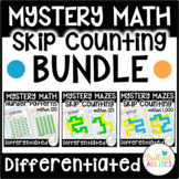 Mystery Math Mazes: Skip Counting & Number Patterns DIFFER