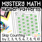 Mystery Math: Number Patterns within 120 DIFFERENTIATED
