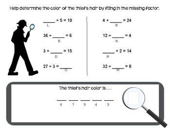 Mystery Math Lesson