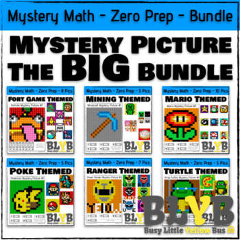 Mystery Math Pictures BUNDLE - NO PREP Printables