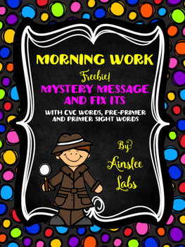 Mystery Message and Fix Its: A Morning Work Freebie