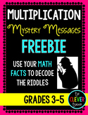 Mystery Messages Freebie - Multiplication Facts