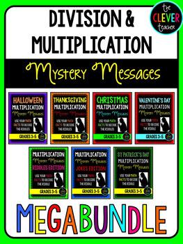 Mystery Messages MEGABUNDLE - Multiplication Facts