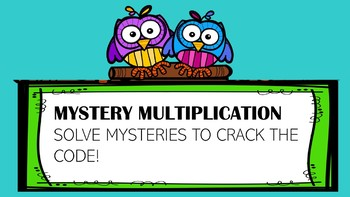 Mystery Multiplication Fun