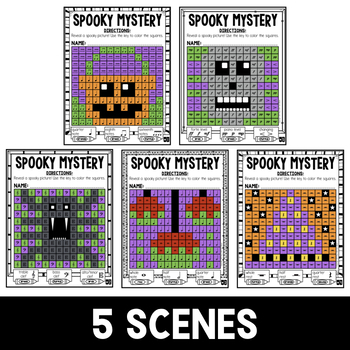 Mystery Music Grids- Spooky Scenes (BUNDLED SET- SAVE 30%)