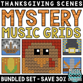 Mystery Music Grids- Thanksgiving Scenes (BUNDLED SET- SAVE 30%)