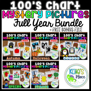 Mystery Picture 100s Chart Bundle