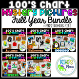 Mystery Picture 100s Chart Bundle- UPDATED