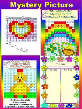 Mystery Picture BUNDLE Coloring All Year Bundle - Back to School Activities