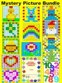 Mystery Picture BUNDLE Coloring All Year Bundle - End of Year Activity