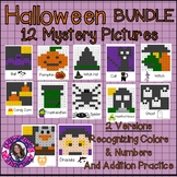 Halloween Mystery Picture BUNDLE- 12 Pictures Addition and Recognizing