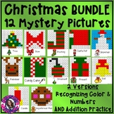 Christmas Mystery Pictures BUNDLE- 12 Pictures Addition and Recognizing