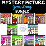 100 Chart Mystery Picture-Monthly-Year Long Bundle