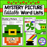 Mystery Picture Editable Sight Word Color by Code - St. Pa