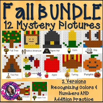 Fall Mystery Pictures BUNDLE- 12 Pictures Addition and Recognizing