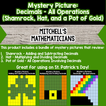 Mystery Picture For Decimals Bundle All Operations St. Patrick's Day