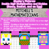 Mystery Picture For Double Digit Multiplication and Division Spring and Easter