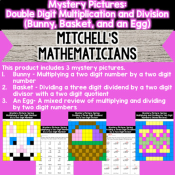 Mystery Picture For Double Digit Multiplication and Divisi