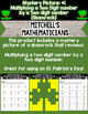 Mystery Picture For Double Digit Multiplication and Division St. Patrick's Day