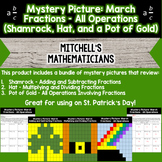 Mystery Picture For Fractions Bundle All Operations St. Patrick's Day