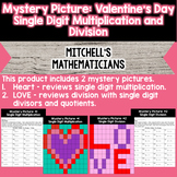 Mystery Picture For Single Digit Multiplication and Division Valentine's Day