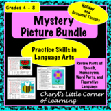 Mystery Picture Language Arts Bundle