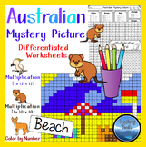 Multiplication Color by Number: Mystery Picture Math Australian Beach
