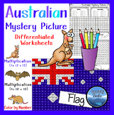 Multiplication Color by Number: Mystery Picture Math Australian Flag