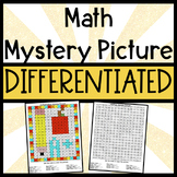 Differentiated Math Mystery Picture (Add, Subtract, Multip