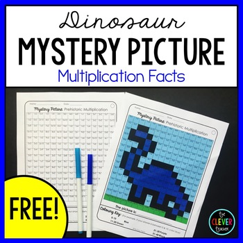 Free Multiplication Mystery Picture by The Clever Teacher