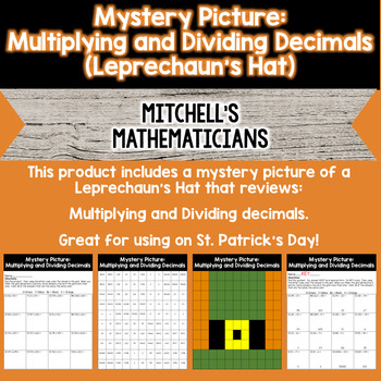 Mystery Picture Multiplying and Dividing Decimals Leprechaun's Hat