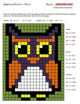 Mystery Picture (Owl) - Long Division with remainders