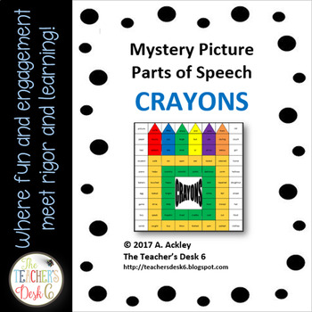 Mystery Picture Parts of Speech Crayons