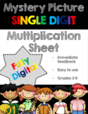 Mystery Picture Single Digit Multiplication Sheet