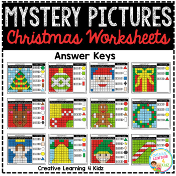 Mystery Picture Worksheets Shapes: Christmas