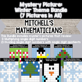 Mystery Picture to Review Single Digit Multiplication and Division Winter Bundle